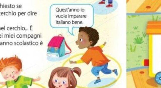 io-vuole-imparare-italiano-bene