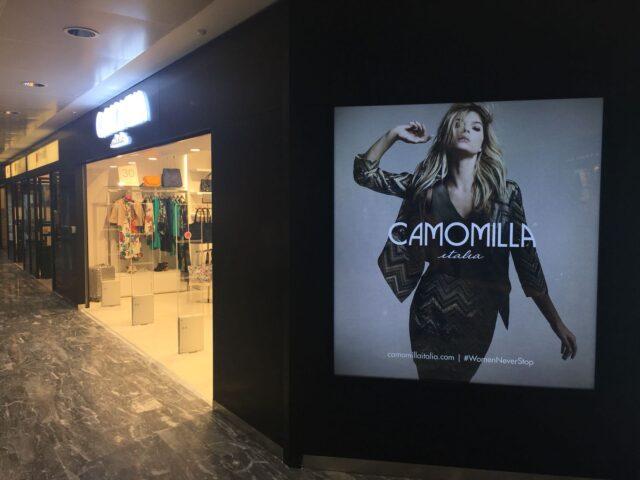 camomilla-italia-massacro-fatturato-negozi-vuoti