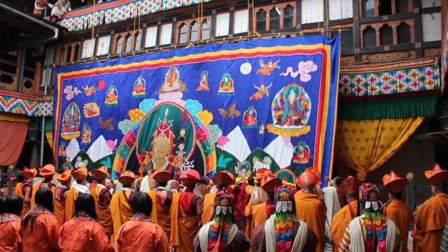 bhutan-popolazione
