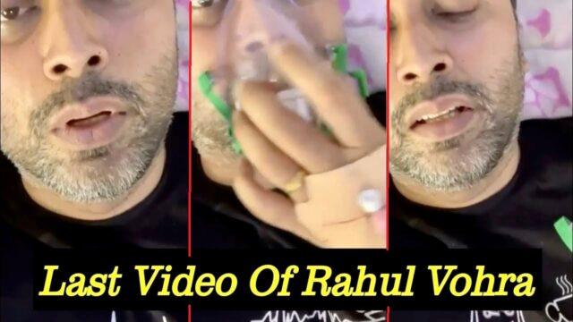 rahul-vohra-video-denuncia